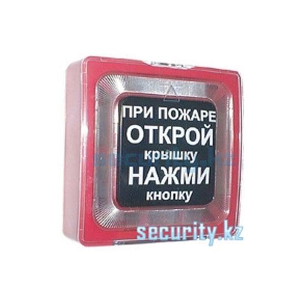 ИПР-513-10 Рубеж